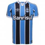 Camisa Masculina Umbro Grêmio Fan 2016 Sem Número3G00048-312 5bd90479e07cf